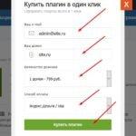 Как покупать в магазине WP-R.ru